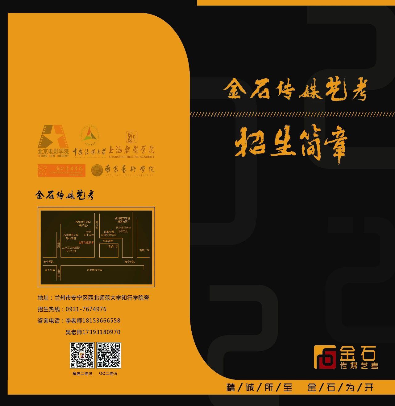 2021年甘肃省普通高校招生录取工作日程安排