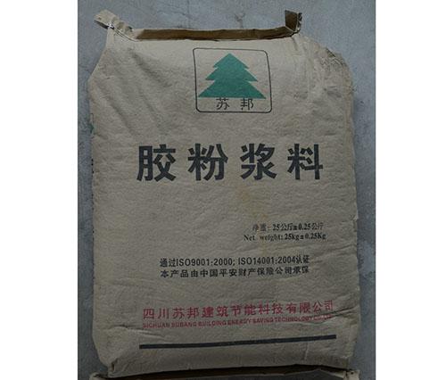 四川胶粉浆料