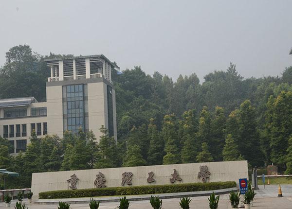 重庆防火保温板厂家