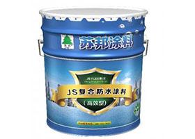 四川复合防水涂料