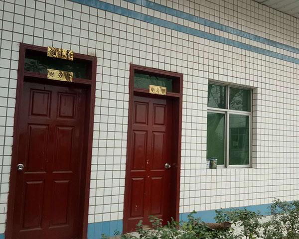 重庆保温砂浆企业办公室