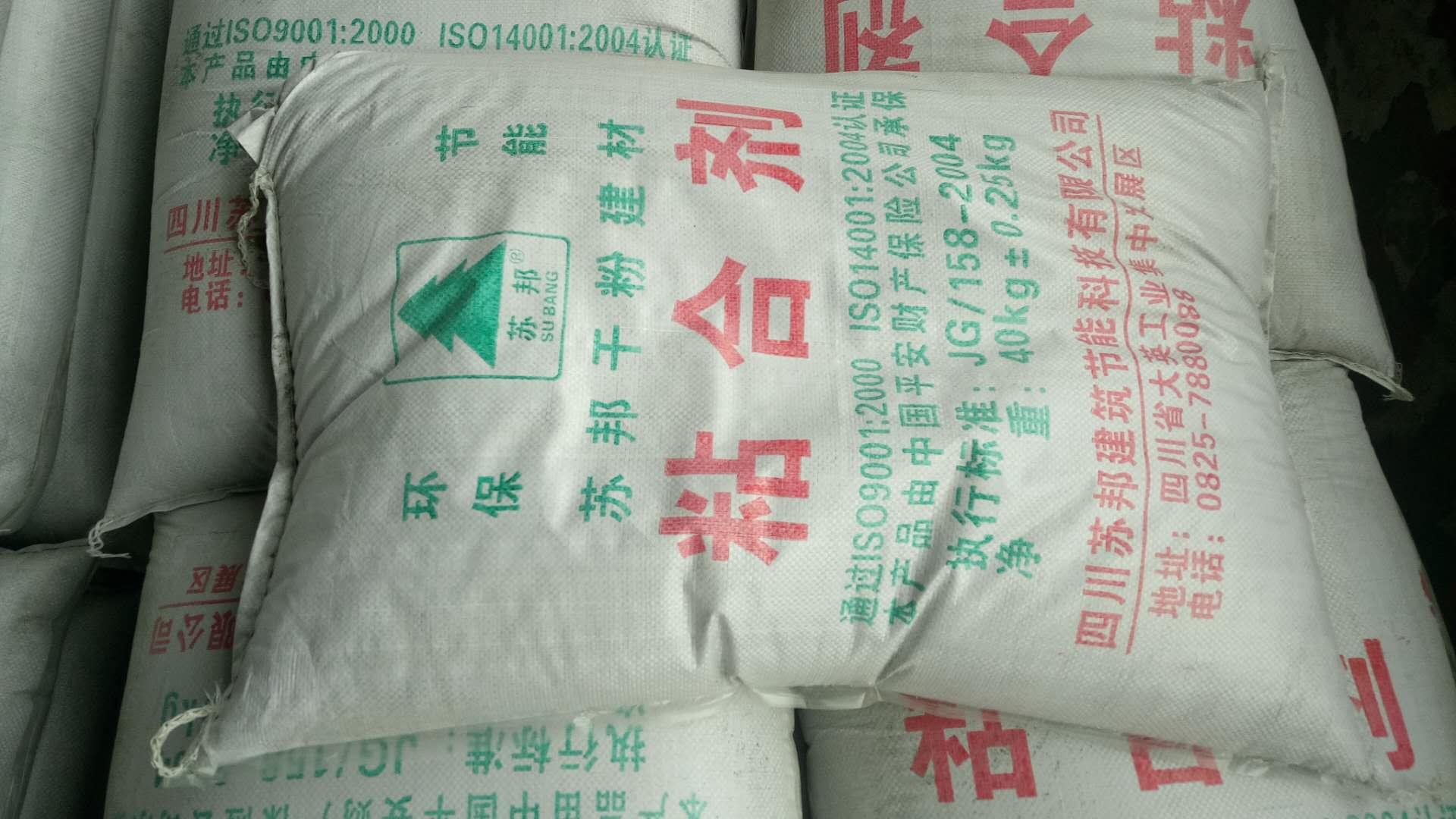 重庆保温砂浆厂家教你判断保温材料是否适合保温项目