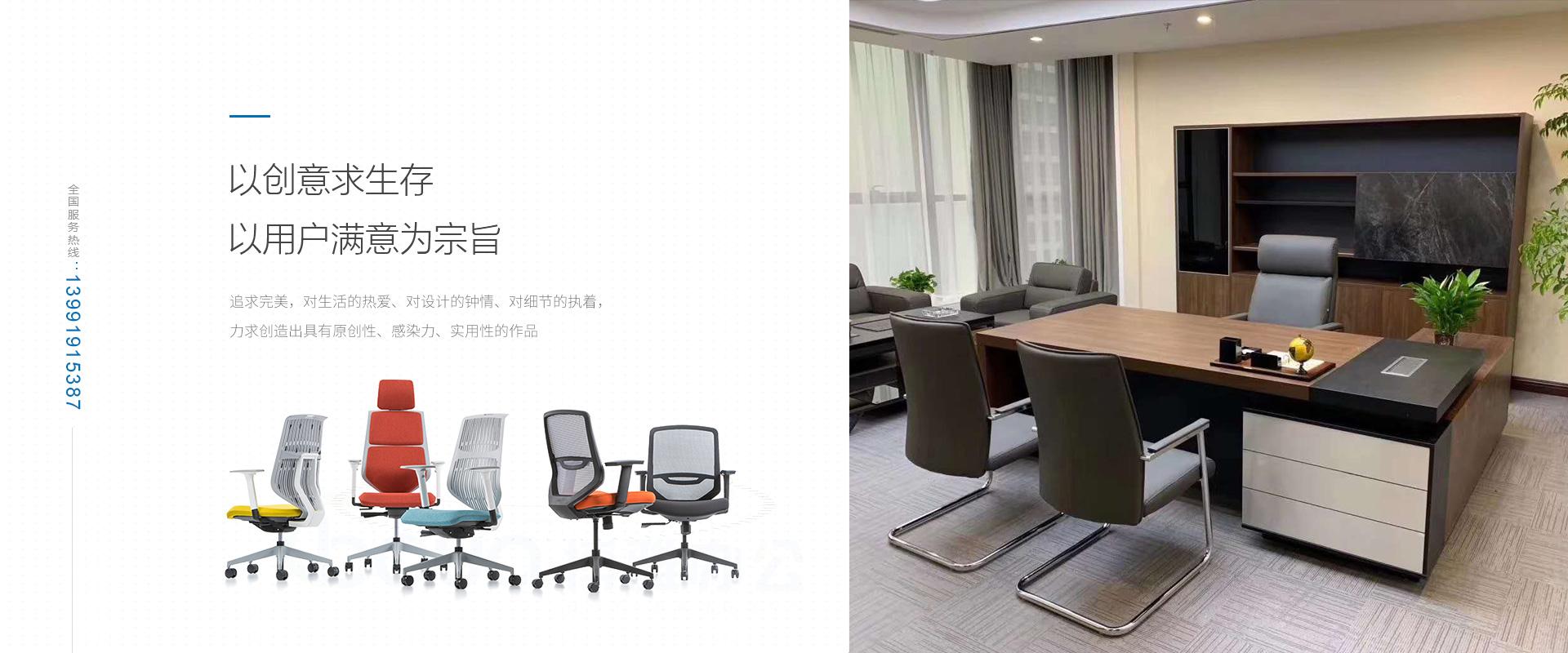 西安办公桌