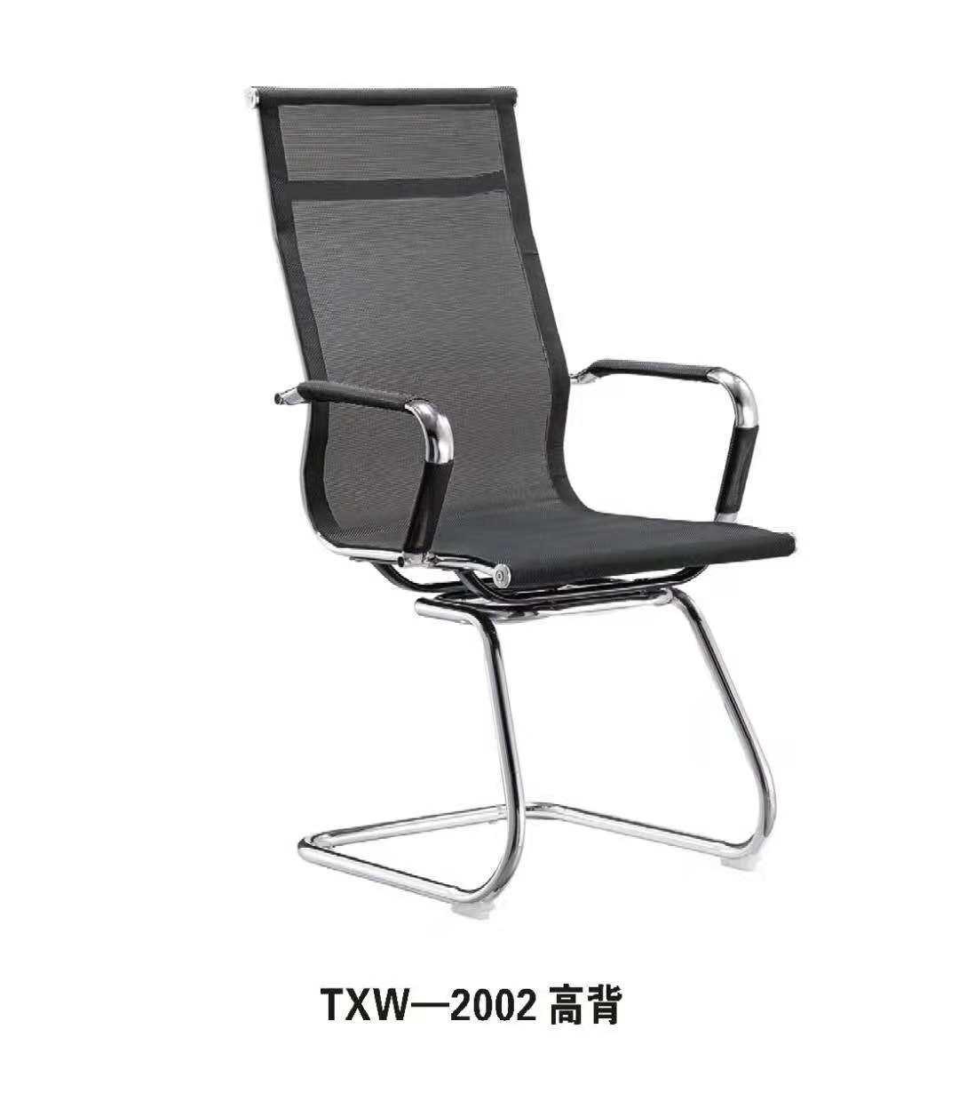 西安办公椅价格