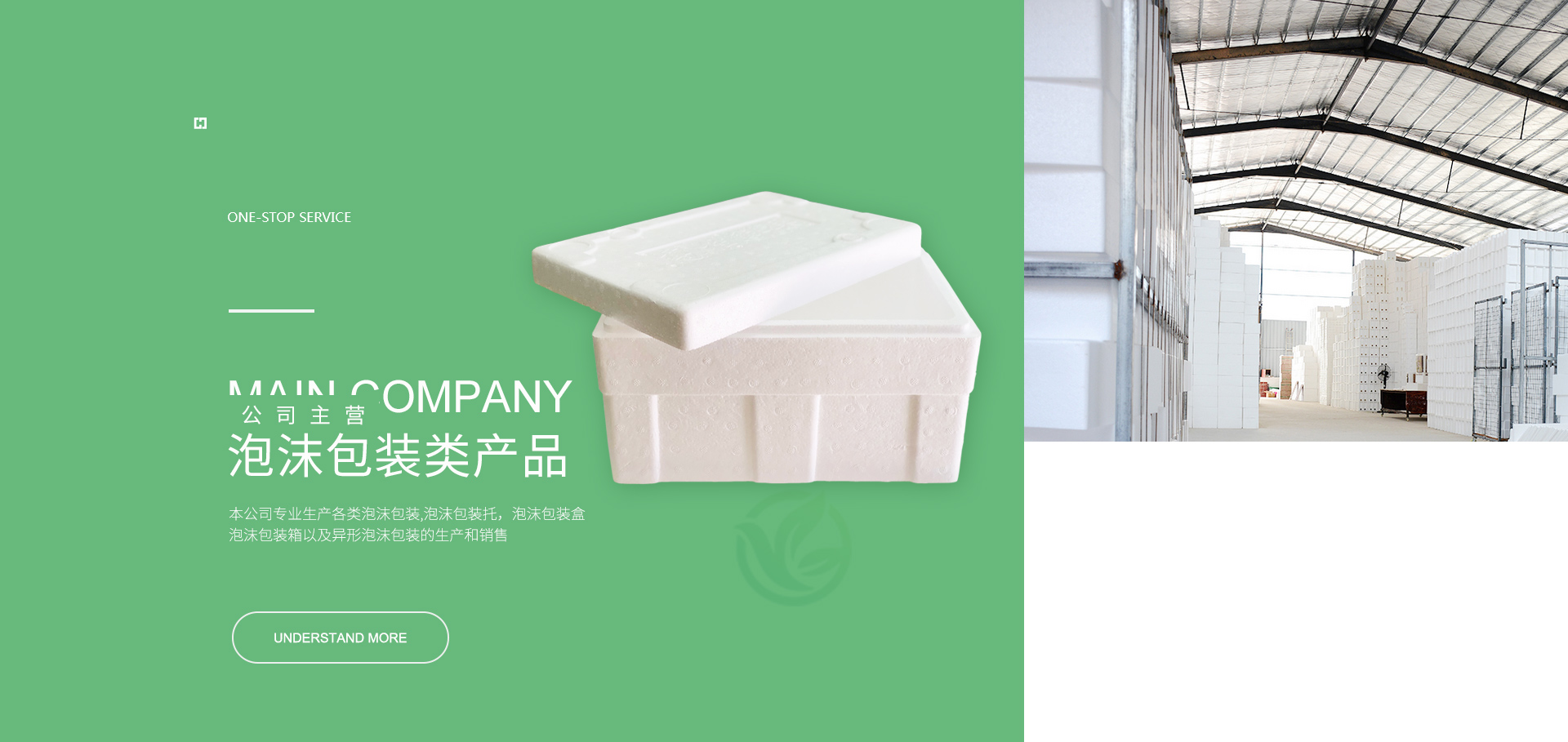 陕西泡沫包装盒