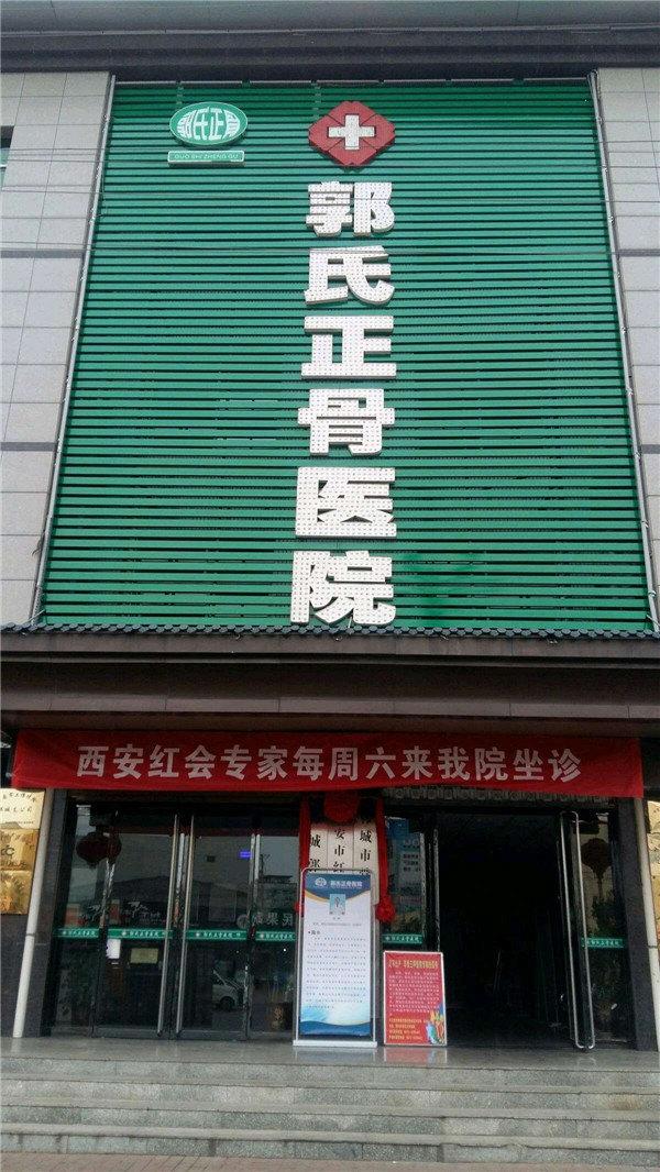 郭氏正骨医院搭建医用中心供氧系统