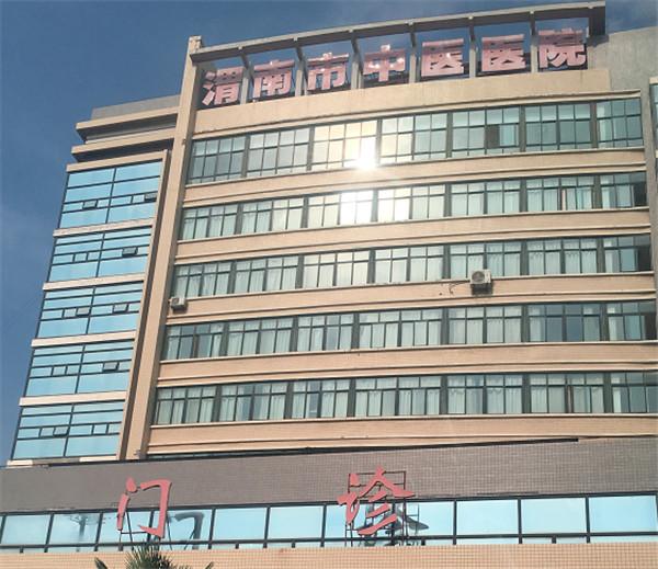 渭南市中医医院使用医用中心供氧系统
