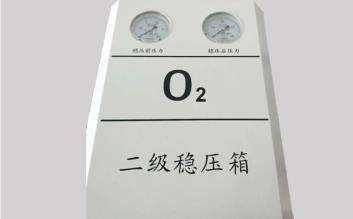 陕西医用中心供氧系统