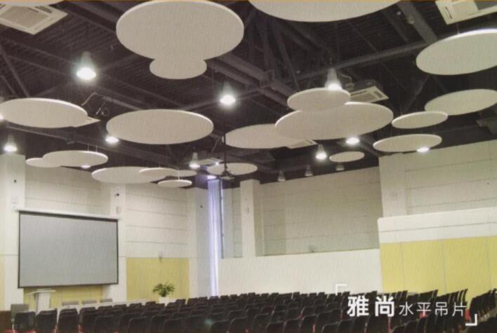 玻纤吸声天花板