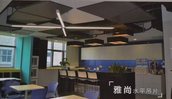 西安玻纖吸聲天花板安裝方式,我們去看看