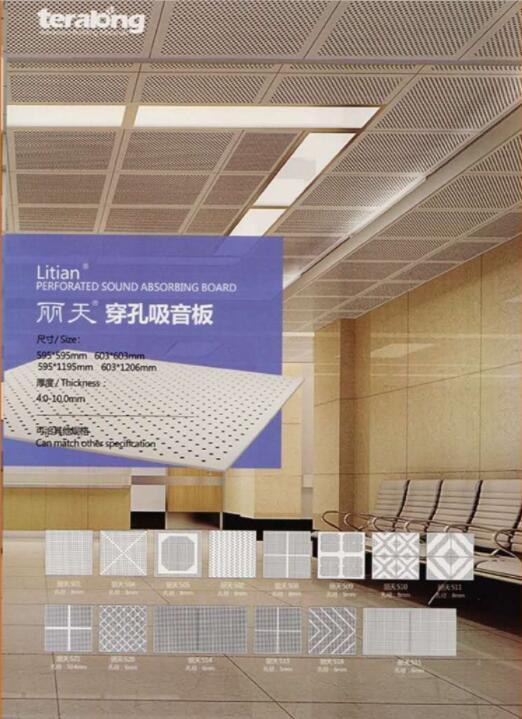 西安台荣硅酸钙板吊顶的优势有哪些