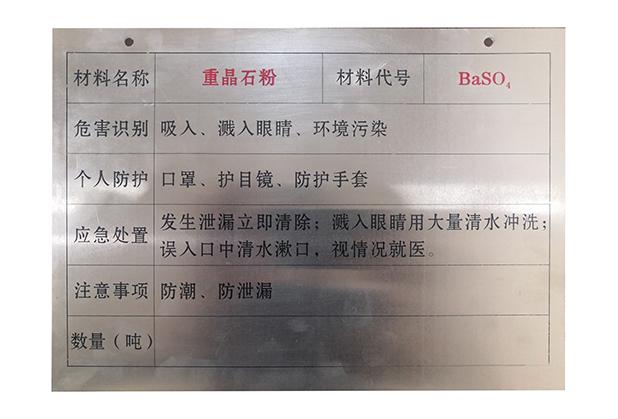 上海铭牌定制厂家