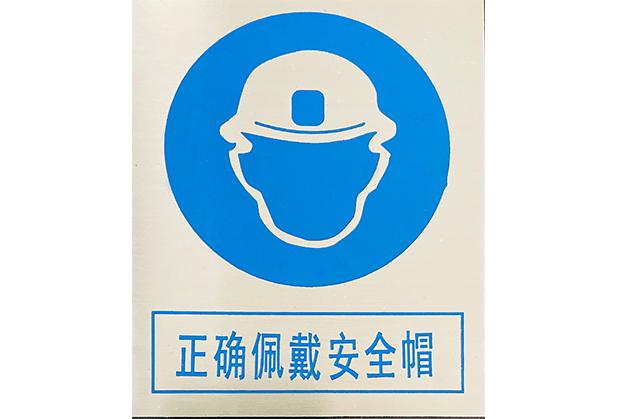 四川标牌制作