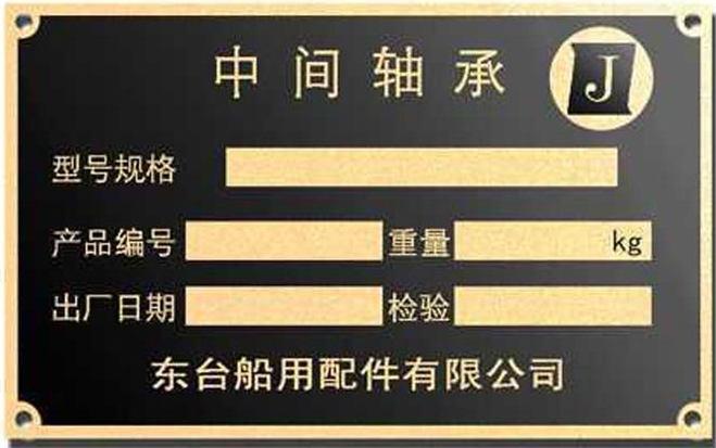 四川电器铭牌制作的丝网印刷技巧