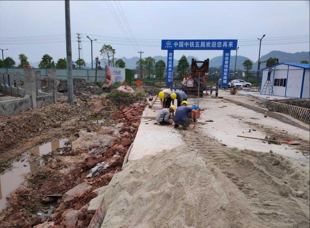 水泥攪拌樁施工常見問題及處理方法介紹