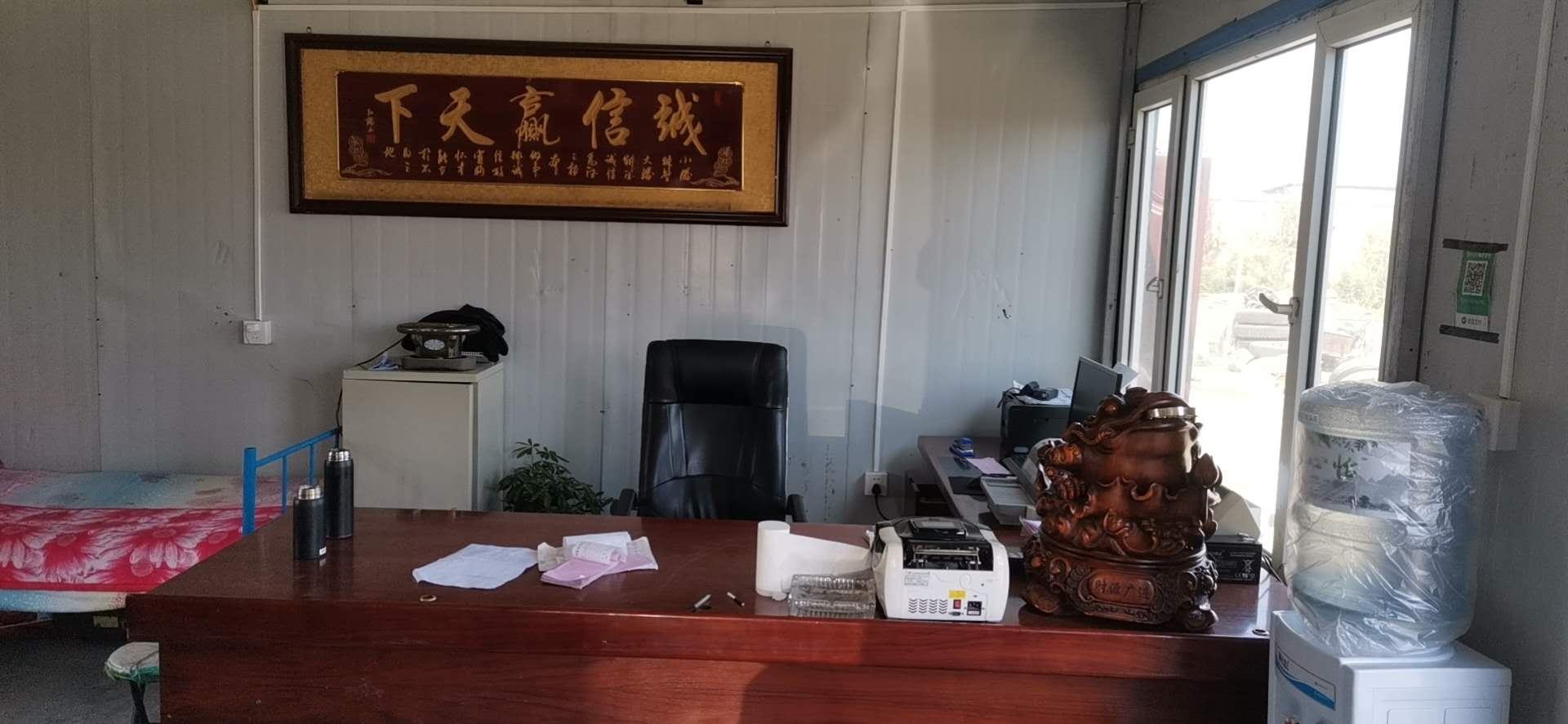 内蒙古金属必威体育betway360公司办公环境