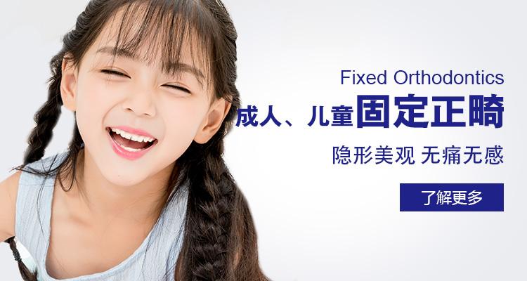 儿童有龅牙该怎么矫正?