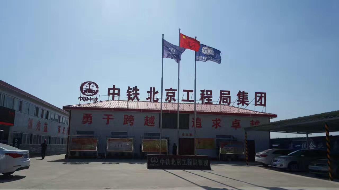 北京工程的反力架案例