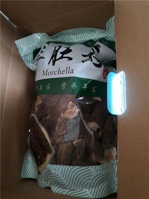 四川羊肚菌食用干品