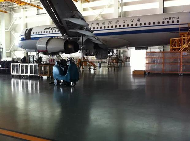 成都洗地机定制成功案例:中国国际航空公司