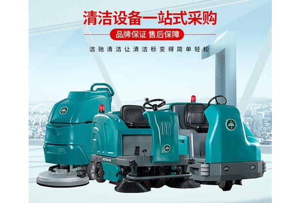 成都洗地机销售-BA680洗地机