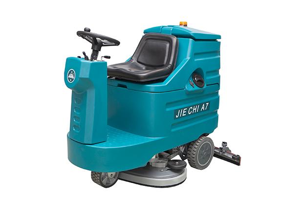 成都洗地机厂家-A7驾驶式洗地机
