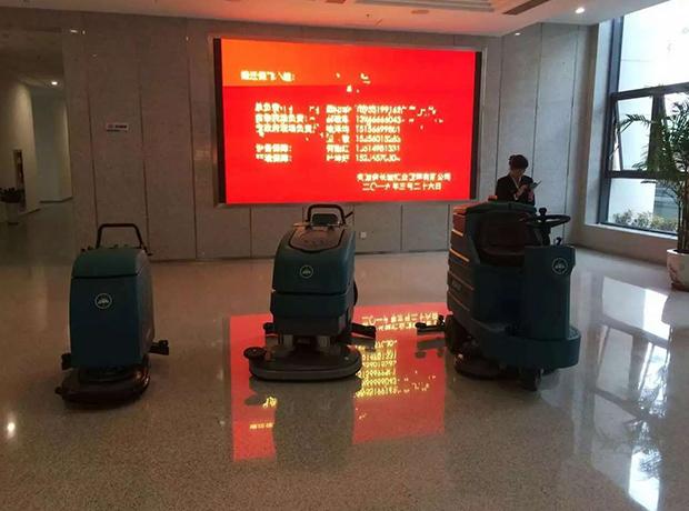 成都扫地机厂家设备销售成功案例:安徽省政府大楼