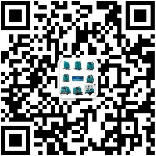 A洁驰清洁设备系统方案商(王小伟)