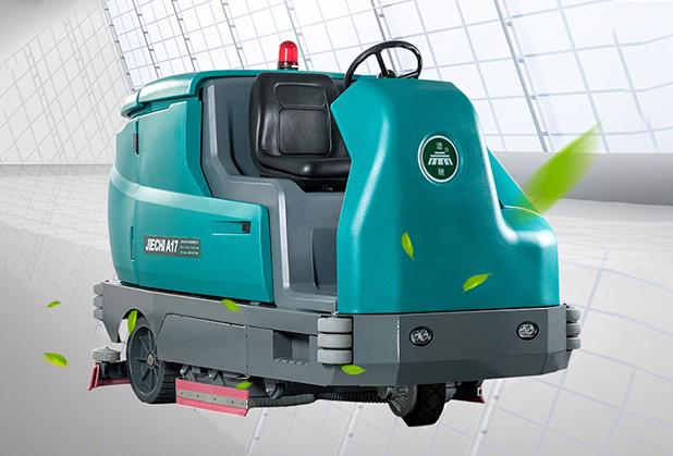 成都全自动洗地机-A17洗地机