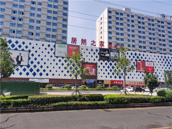 河南穿孔铝单板案例:邓州市居然之家