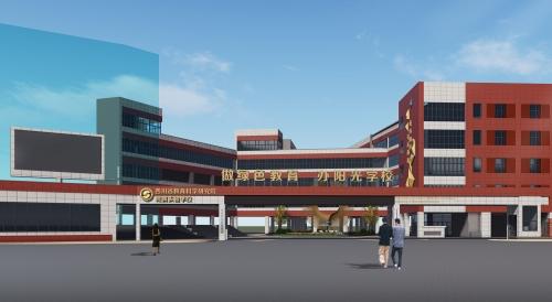 四川省教育科学院附属实验学校园文化建设