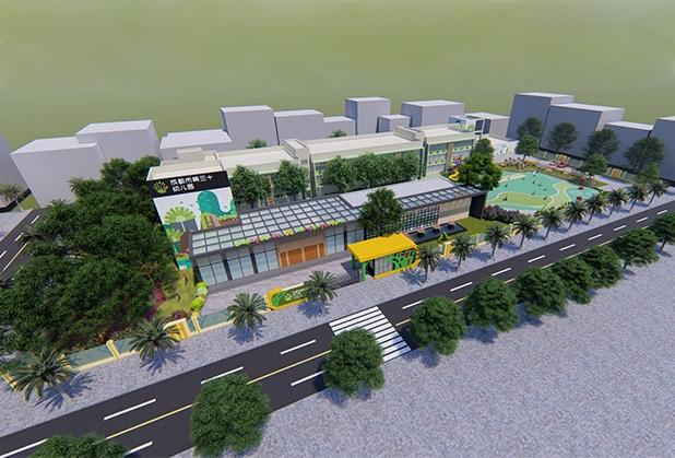 四川幼儿园建筑设计