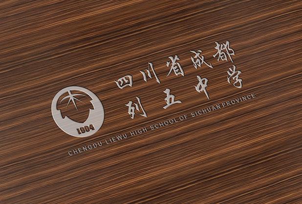 四川学校logo定制