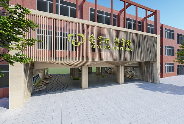 成都学校文化建设:办学理念