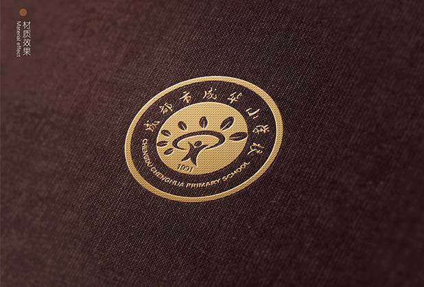 成都小学品牌logo设计