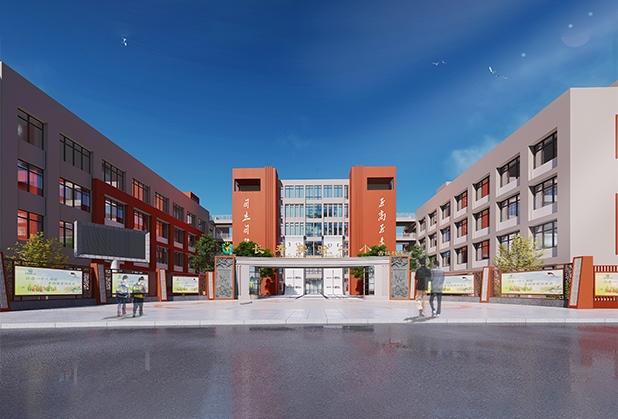 成都小学校园建筑设计