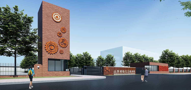 山东省青岛轻工工程学校校园文化建设