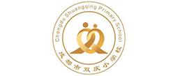 合作客户:成都市双庆小学校