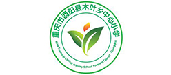 合作客户:重庆市酉阳县木叶乡中心小学