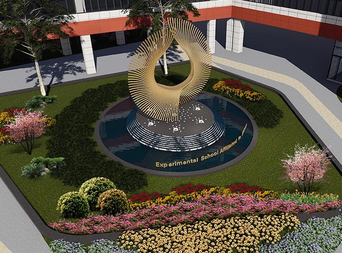 四川省教育科学院附属实验学校VI系统设计