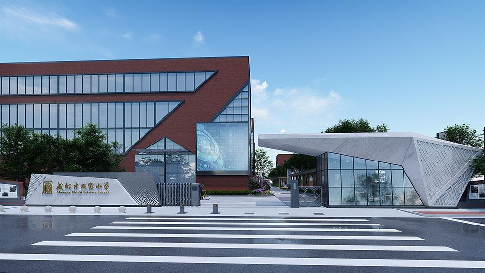成都市石室小学校园文化建设