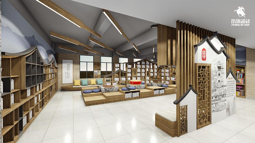 重庆市渝中区鼓楼人和街小学校园文化建设