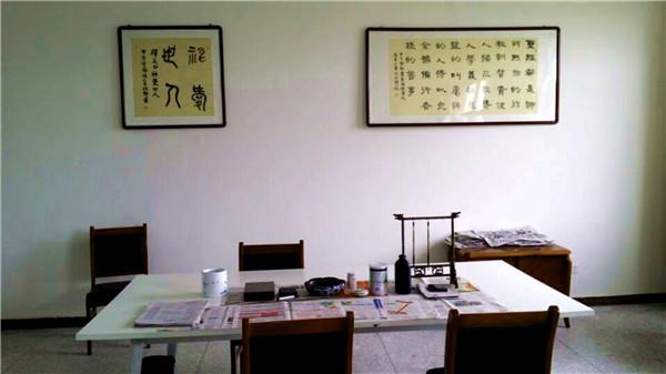恩光之家书法室