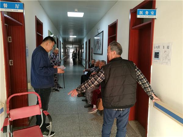 开封养老院医疗服务