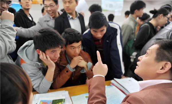 河南考研自习室