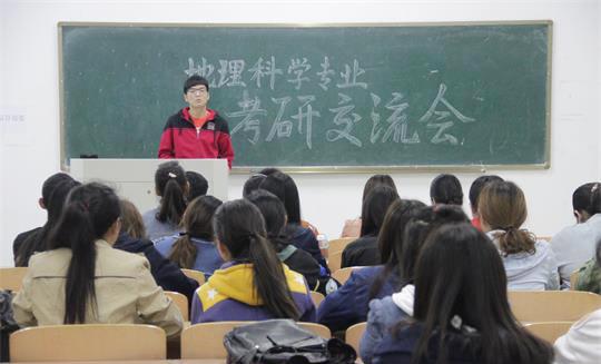 河南考研二战自习室