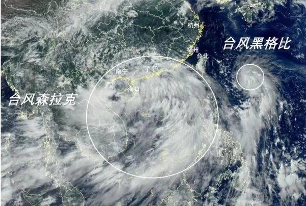 """8月超强台风""""报复""""?权威预报:放心,出现超强台风可能性较小"""