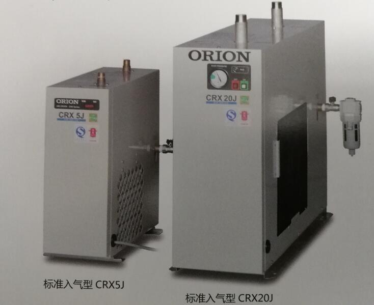 好利旺冷凍式壓縮空氣幹燥機