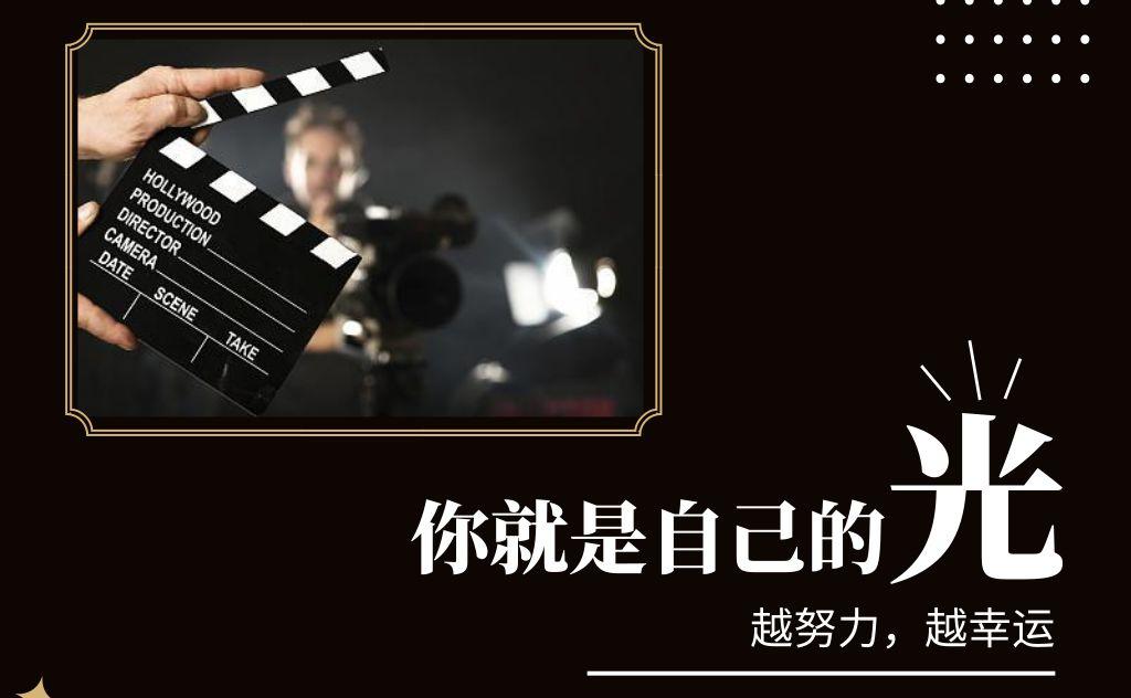 编导专业介绍