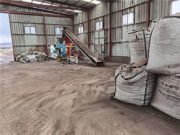 内蒙发酵羊粪厂区